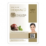 Dermal Collagen Mask - Snail 23g x 10s