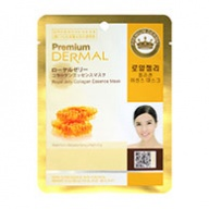 Dermal Premium Royal Jelly Collagen Essence Mask 25gx10s