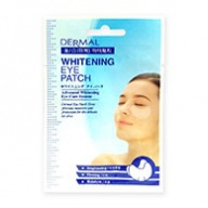 Dermal Eye Patches - Advanced Whitening 5 packs