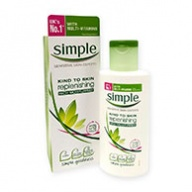 Simple Moisturiser - Replenishing Rich Moisturiser 125ml